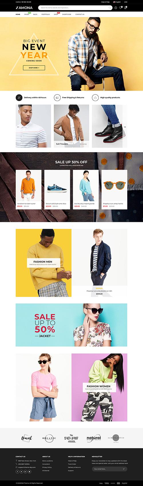 home-fashion-02